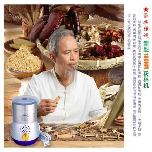 好品質生活納米粉碎機 海璐智能芯匠心禮獻 性價比好取代在先產品