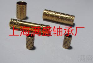 模具导套:FZH滚珠衬套铜基钢球保持架轴承