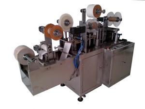 膏药自动制造机