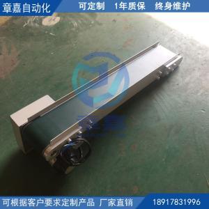 微型皮帶機運輸帶輸送機小型PUPVC黑色亞光輸送帶