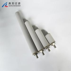 0.5-100um金属不锈钢钛棒粉末烧结滤芯
