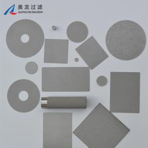 SPE电解槽多孔电极板铂金涂层金属板