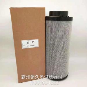 现货滤芯RF-1300*30大流量液压油滤芯价格
