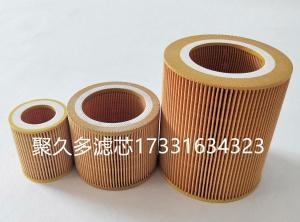 供应ZX-100*180吸油过滤器滤芯厂家