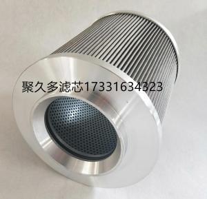 厂家现货ZU-H630×30P黎明滤油器滤芯