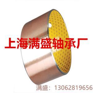 SF-2Y油润滑耐磨POM边界润滑无铅复合衬套轴承