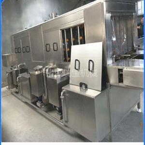 节能节水洗筐机 瑞宝  热碱水洗筐机 XK-6000型通道式洗筐机
