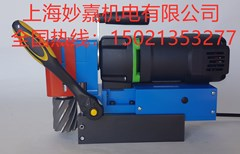 MDLP45磁座鉆為小型臥式磁座鉆