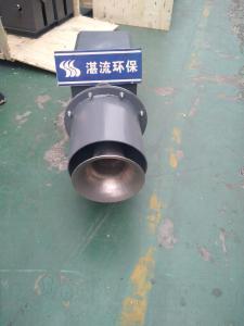 小型锅炉脱硝模块  湛流环保