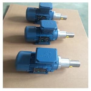 MDG型微型磁力齿轮计量泵