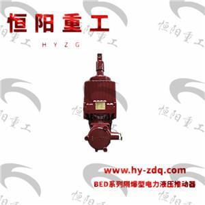 永城订购隔爆型电力液压推动器 发货快