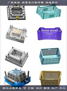 塑膠框子模具 專業加工