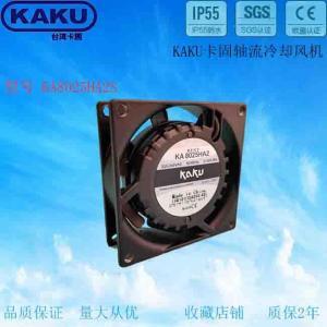 KAKU軸流風機 KA8025HA2S 外觀80*80*25mm