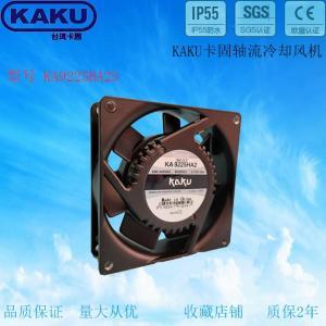 KAKU 交流风机 KA9225HA2S 外观尺寸92*92*25mm 电机柜专用220V