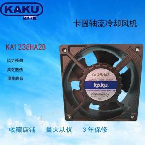 KAKU 轴流风机 KA1238HA2B 双滚珠风机 外观尺寸120*120*38mm