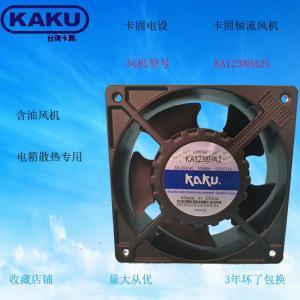 KAKU 华南代理 KA1238HA2S 外观尺寸120*120*38 含油风机 5扇叶