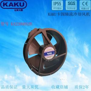 KA2206HA2B 上海卡固电气KAKU 原厂全新 金属耐高温防水风机