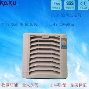 KAKU 防塵網 FU9801A P3 外觀109*109mm可拆卸 適用風機KA8025