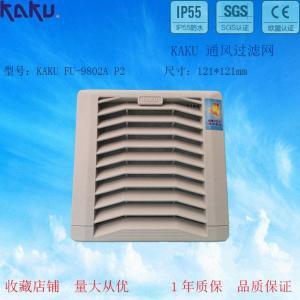 KAKU 通風過濾網 FU9802A P3 外觀121*121mm 適用風機KA9225,9238