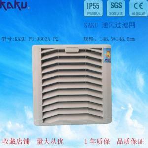 KAKU卡固可更换滤棉款FU9803A P3 通风过滤网 百页窗适合12CM风扇