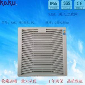 KAKU 过滤网 FU9805a P3防尘网 外观255*255mm 适配风机KA2206
