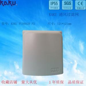 防雨盒FU-9801B/FU-9802B/FU-9803B/FU-9804B/FU-9805B/FU-9806B