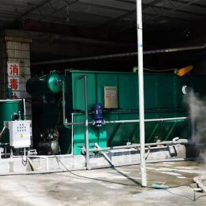 溶氣式氣浮機餐飲廢水處理設備不銹鋼氣浮設備