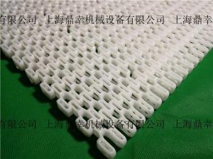 flex-snb转弯模块塑料网链 7100网链