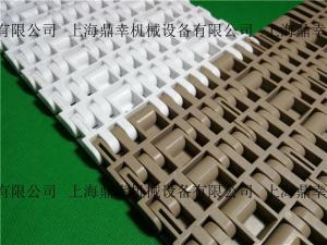 HP7705平整顶部塑料模块网带