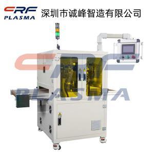 集成电路板处理低温等离子设备