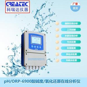 科瑞达仪器 工业pH计
