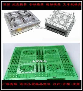 塑胶卡板模具开模成本