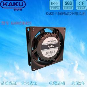 銷售原裝臺灣卡固KA8025 KA8025HA2S軸流風機 交流風機