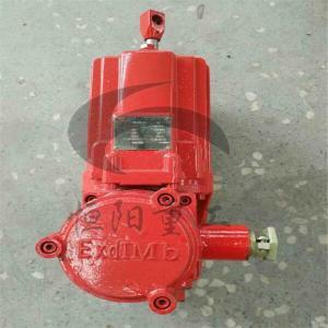 邯郸订购隔爆型电力液压推动器BED恒阳重工厂家直销