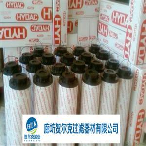 HYDAC贺德克滤芯2600 R 005 BN4HC