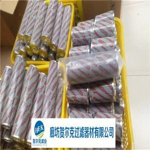 HYDAC-賀德克濾芯-0990D003BN4HC