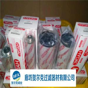 HYDAC贺德克滤芯0660R010BNHC