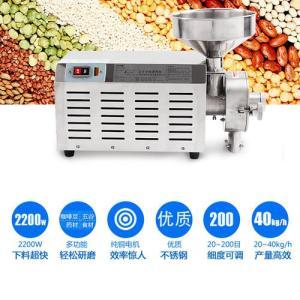 广州3kw磨粉机厂家直销 金本牌五谷杂粮磨粉机