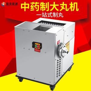 YC-93D成都药业公司生产专用水丸蜜丸高效制丸机