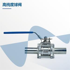 伟恒供应卫生级高纯度球阀 不锈钢手动三片式焊接球阀