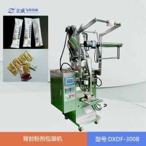 背封粉劑包裝機 DXDF-300B