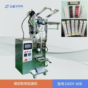 背封粉劑包裝機 DXDF-60B