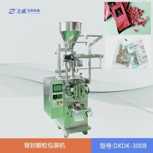背封颗粒包装机 DXDK-300B