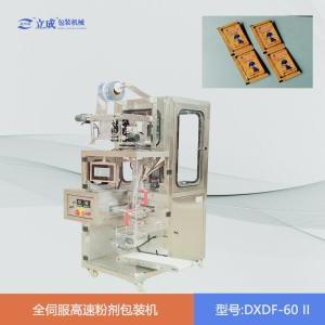 全伺服高速粉剂包装机(单袋/N连袋) DXDF-60II