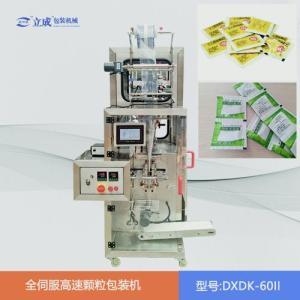 全伺服高速顆粒包裝機(單袋/N連袋)DXDK-60II