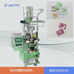 全自動顆粒包裝機 DXDK-60