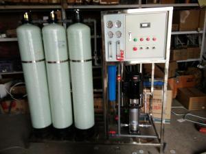 TYJY醫藥用純化水設備精選  價格低