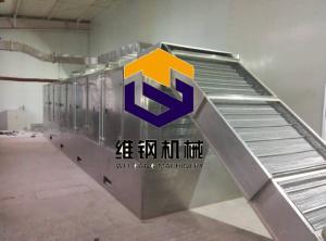 DW系列带式干燥机  网带式干燥机