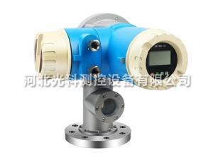 高精度伺服液位计厂家-河北光科测量品质保证