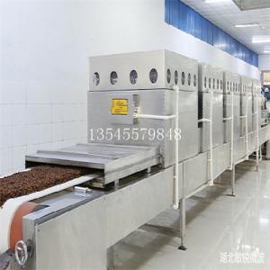 微波干燥滅菌設備直銷
